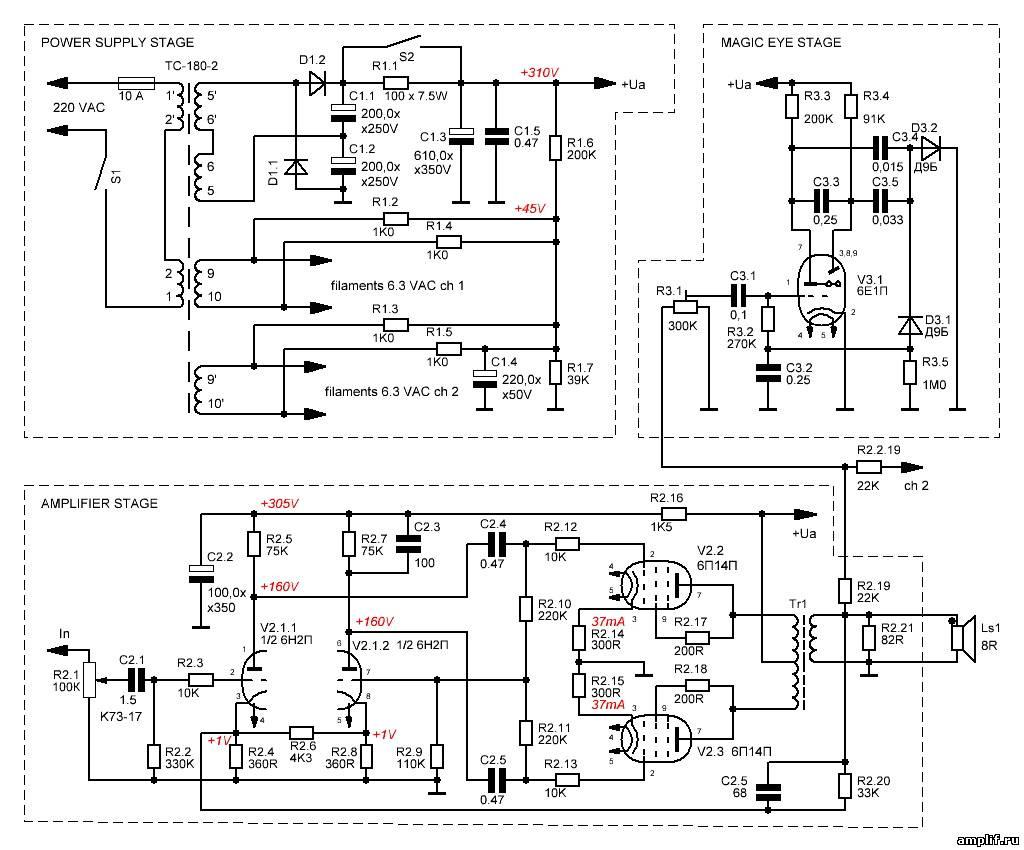 схема эстрадного усилителя на лампах