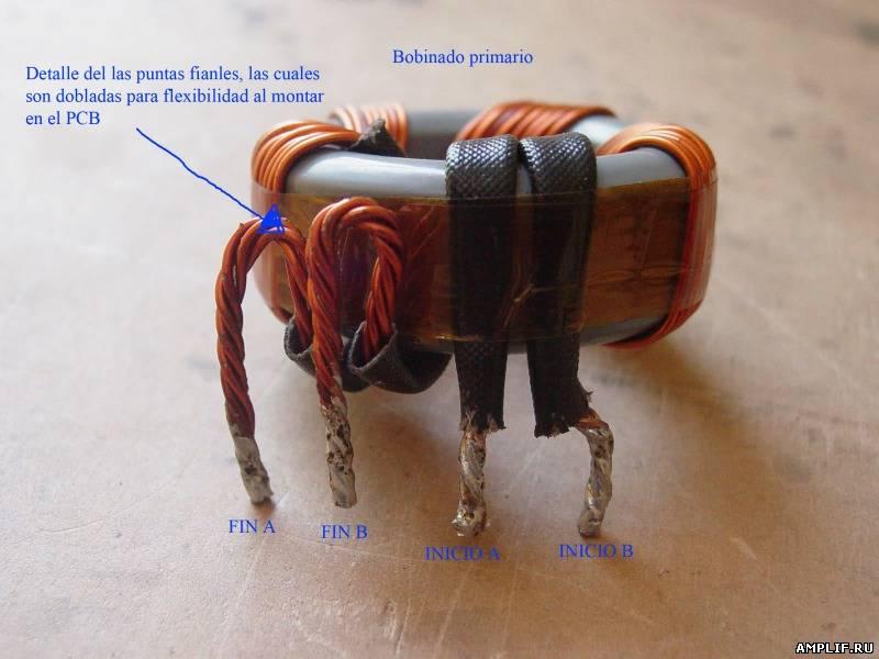 правильно что чем импульсный трансформатор отличается от обычного производства: