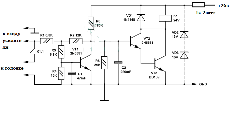 Защита акустических систем в усилителе звука схема