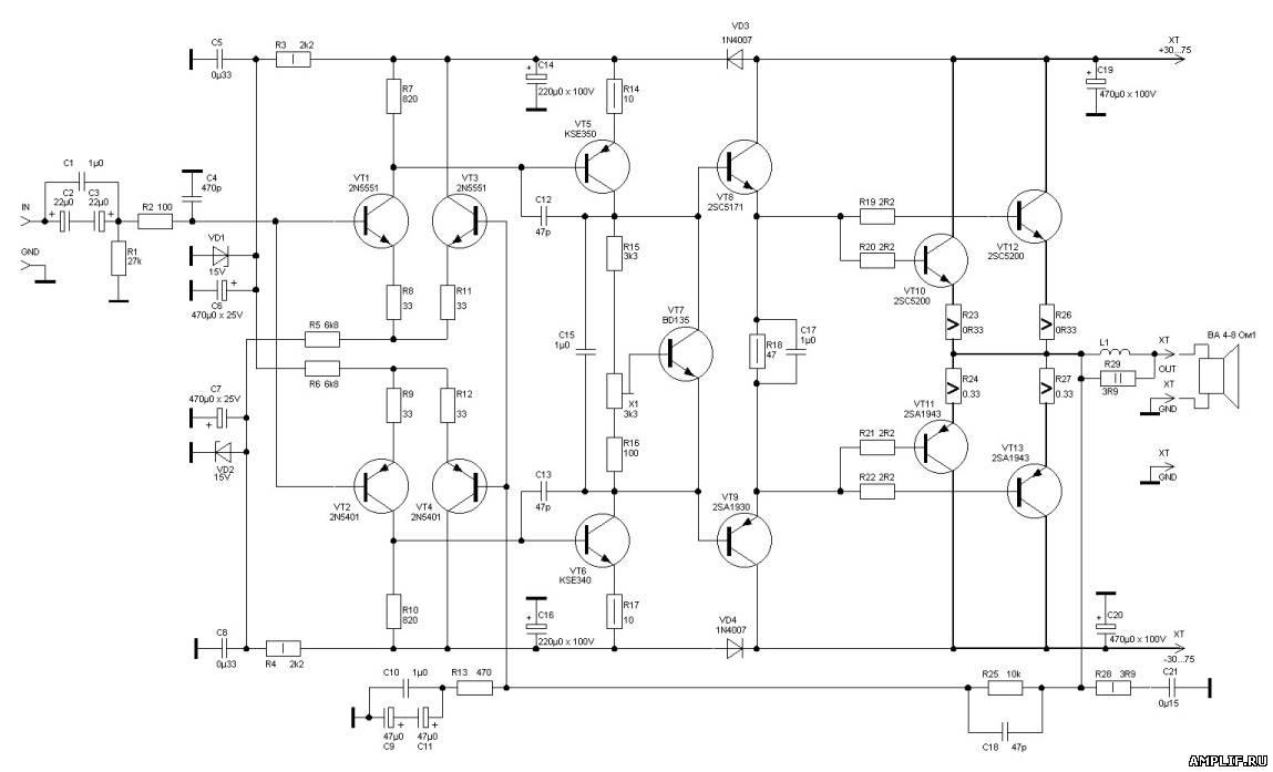 Схема усилителя ланзар на 1000 ватт