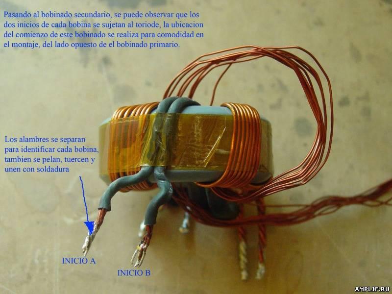 Понижающий трансформатор на ферритовом кольце своими руками 7