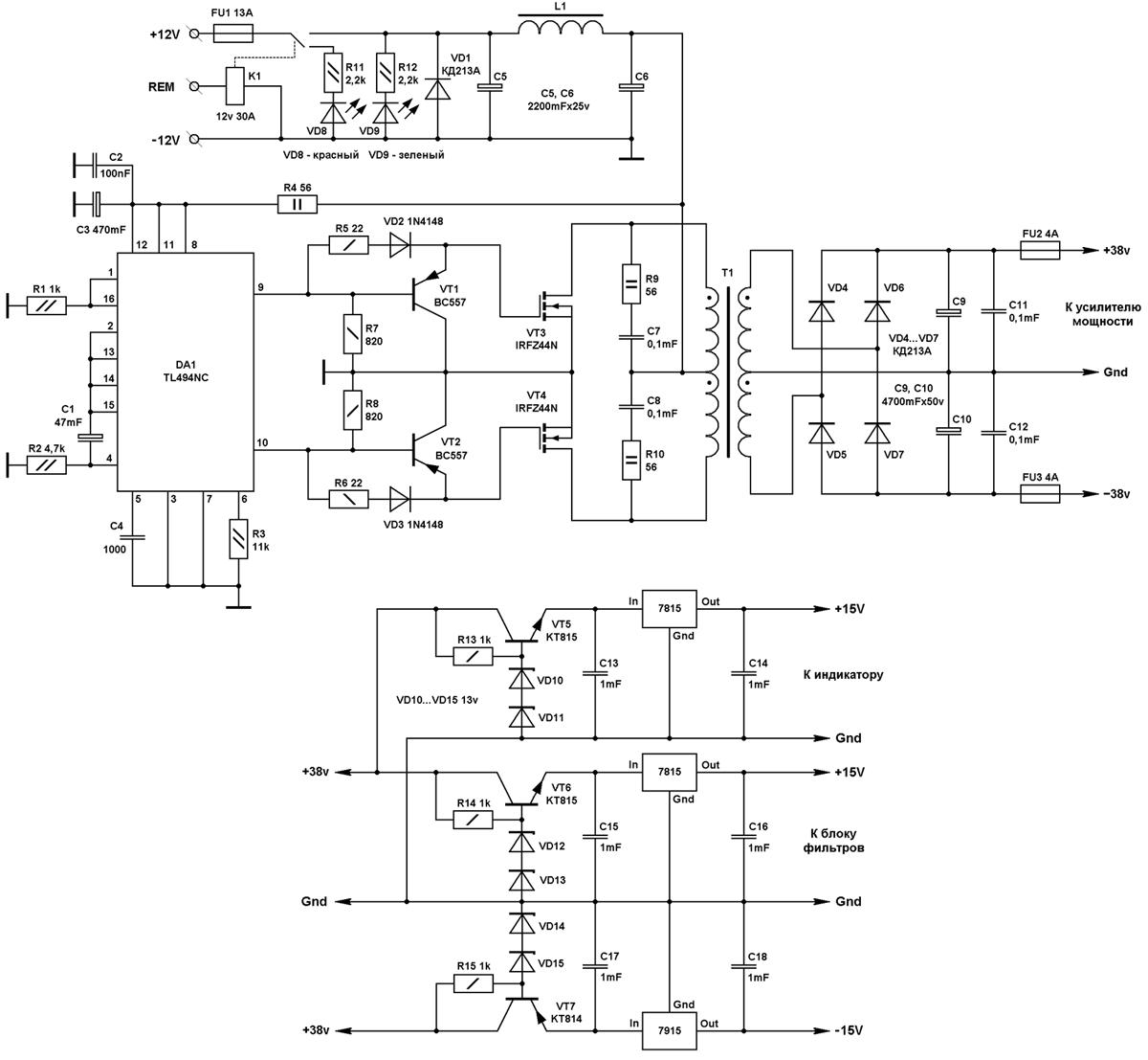 усилитель для сабвуфера схема 12в